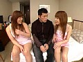 (13msmd01)[MSMD-001] She Male Jam 1 Download 3