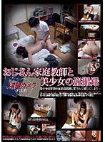 Hidden Camera on a Hot Young Lady with her At-Home Tutor Hidden Cam File 01 Download