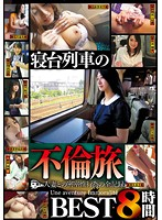 Affairs On The Overnight Train BEST Eight Hours Download