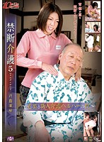 Naughty Nurses 5 - Old Man with Young Fresh Face Helper Download