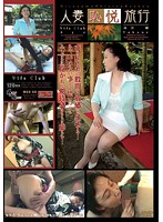 Married Woman's Embarrassing Trip 8 Download
