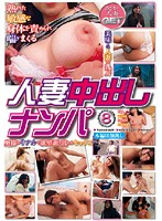 Married Woman Creampie Seduction 8 Download