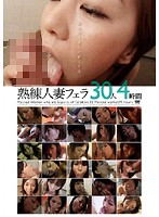Skilled Married Woman Blowjob 30 Girls 4 Hours Download