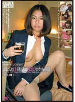 Take Home Your Favorite Business Girl How To Get A Girl D***k And Fuck Her vol. 011 下載