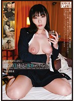 Take Home Your Favorite Business Girl How To Get A Girl Drunk And Fuck Her vol. 014 Download