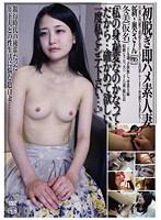 New Wife Series [60] An Amateur Married Woman Has Her First Undressing And First Quickie 下載