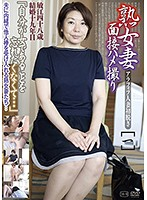 Mature Woman POV Interview [1] Download