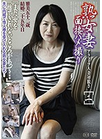 Mature Woman POV Interview [2] Download