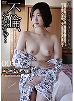 Adultery, And Then... 003 The Continued Adventures Of A Married Woman Adultery Trip #179 Download