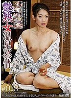 Utterly Charming Girl Hot Spring Yearning #018 Download
