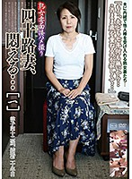 The Mature Woman Wife POV Interview A Forty-Something Lady Dear Wife, How Does It Feel... [1] Download