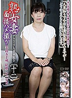 Mature Woman Wives In POV Interviews [12] Download