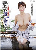 A Mature Woman Sexual Journey #001 Download