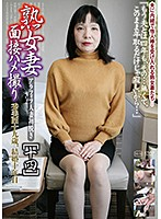 Mature Woman Wives In POV Interview Footage [14] Download