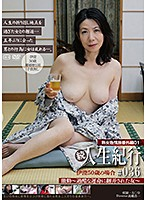 A Mature Woman And Her Journey Of Passion Extra Edition 01 The Continuing Adventures A Life Of Travels #036 Download