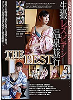 Raw Footage A Lesbian Series Hot Spring Vacation THE BEST HITS COLLECTION 2019, March - October Download