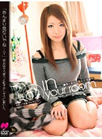 In your room 02 下載