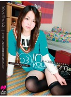 In your room 03 Download