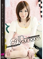 In your room 09 下載