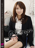 In your room 11 下載