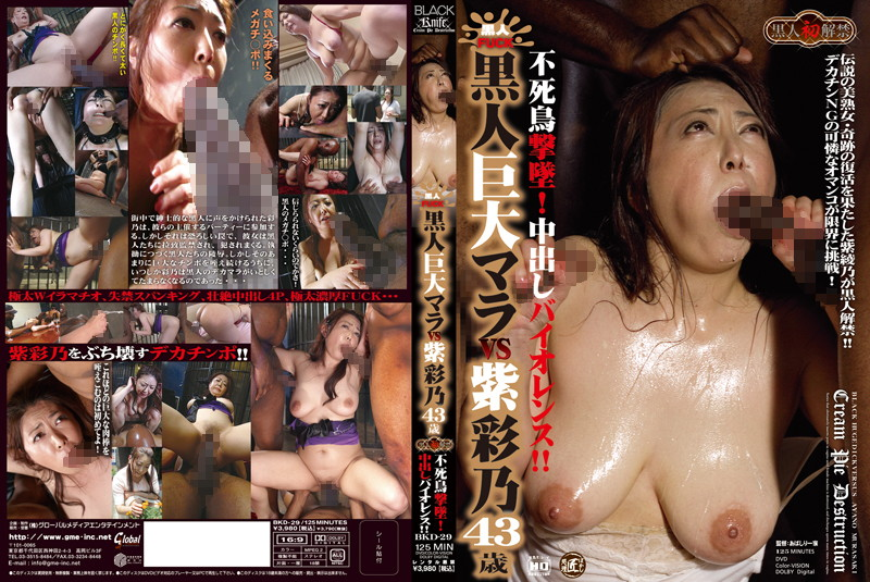 Bkd-29 - Japanese Adult Movies - R18Com-8639