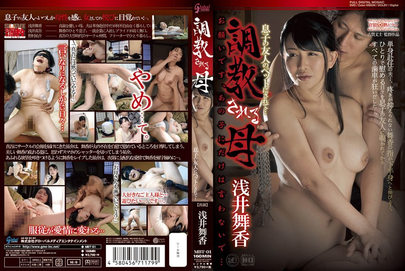 MBT-01 hot jav Mother Training – She Must Become A Pet For Her Son's Friend… Maika Asai