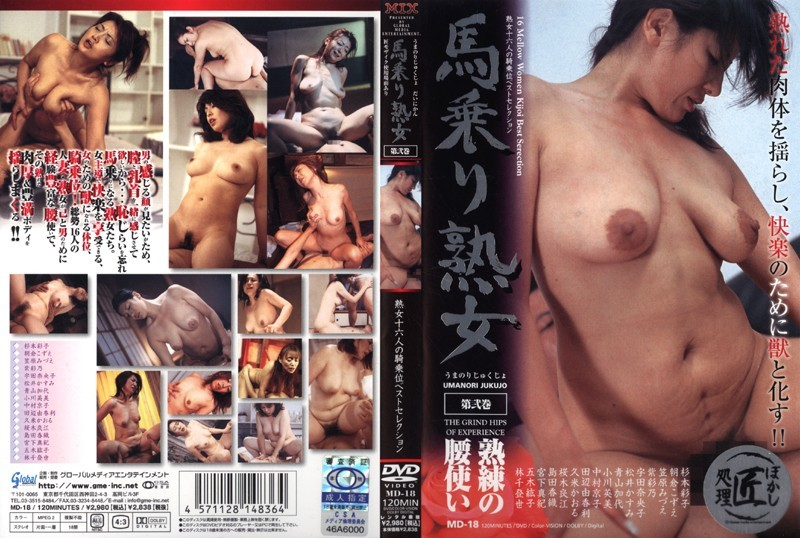 MD-18 Mature Women Like to Ride Dick 3 16 Mature Cowgirls Best Selection