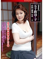 Abnormal Sex - 50-Something MILF And Her Son - Mama Accepts Her Little Boy's Jealous, Loving Caresses Fumi Yamada Download