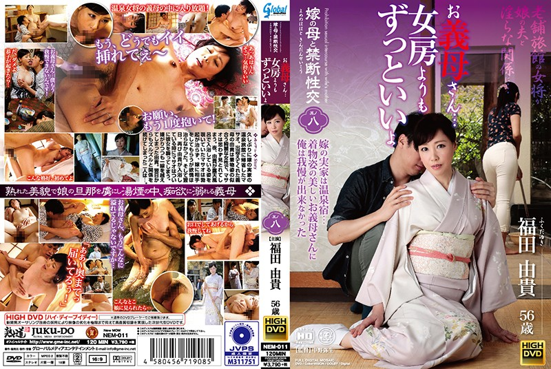 NEM-011 Forbidden Sex With The Bride's Mother Chapter Eight Dear Stepmother... I Like You Much Better Than My Wife Yuki Fukuda