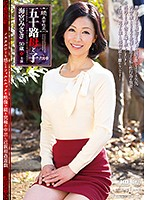 The Continuing Stories Of Abnormal Sex A Fifty-Something Mother And Her Son Chapter Twenty Three Misaki Umimiya Download