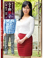 Continued Strange Sex 50 Year Old Mother And Son No. 20 8 Download