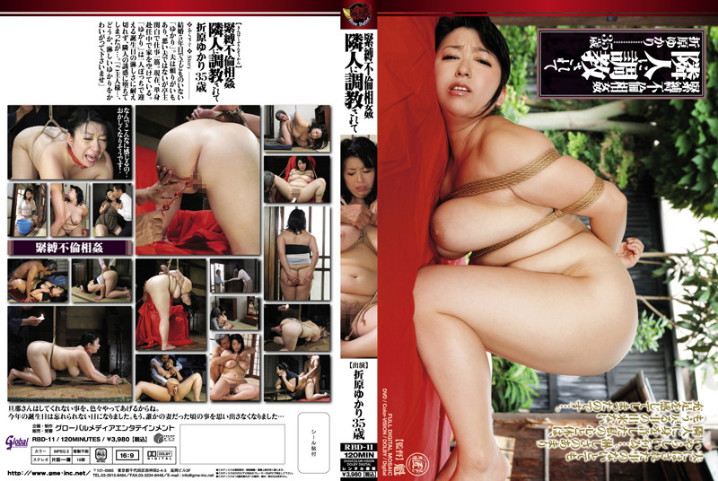 RBD-11 Bondage Cuckoldry. I Was Forced Into Breaking In Training By My Neighbor. Yukari Orihara 35 Years Old.
