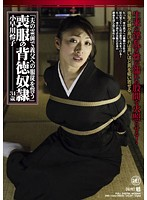 Widow Vows Before The Spirit Of Her Deceased Husband To Take Care Of Her Father In Law Reiko Kobayakawa Download