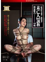 A Widow In Domesticated Training Forcible Paranoid Sex And S&M Adultery Starring Shino Izumi Download