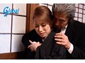 (143rbd00044)[RBD-044] Family in Bondage A Wife Reared By Her Father-In-Law Peeping, Envy, And Bondage Play Erika Kitagawa Download 7