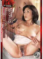 New Mother and Son Incest Mother and Son #15 Natsuko Asagiri Download