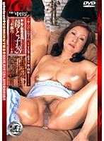 New Mother and Son Incest Mother and Son #28 Fujino Miki Download