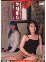 Charming Mother Incest The New Series 4 Mitsuko Uehara Download