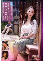 10th Anniversary PREMIUM Production - Mothers In Their Forties And Fifties Going Crazy Over Their Son's Cocks - 4th Edition Of Incestuous Drama Compilation 下載