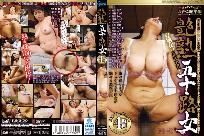 UMD-47 japanese porn tubes Utterly Charming Women In Their 50's. The Lustful 50's Sex Of 20 Women. 4 Hours
