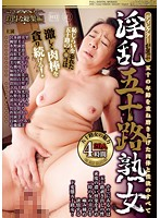 Director's Choice Fifty Something Mature Woman Sluts 4 Hours 20 Ladies Enjoy All The Sexuality And Pleasures That Fifty Years Of Experience Brings Download