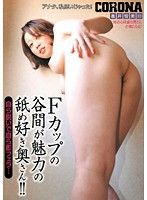 Married Woman's Captivating Fcup Cleavage Loves To Be Licked! 下載