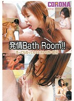 In Heat In The Bath Room!! I Wash And I Wash But My Sordid Pussy Is Still Slimy Hot. Download