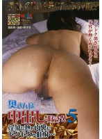 This Mama Loves Creampies! 5 Download