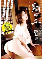 Full penetration Chisato Shoda DX 下載