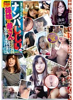 Old Charmers - Yasu Daikichi - Five Hours Of Amateurs Picking Up Girls - Eight Amateur Girls In Asakusa vol. 07 Download