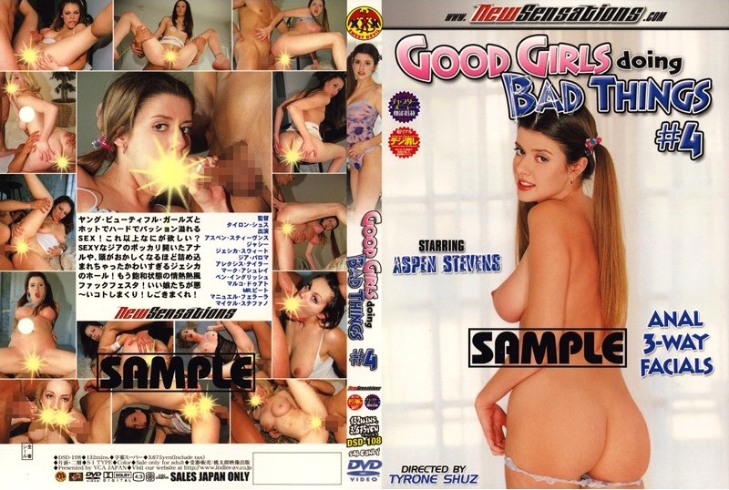 DSD-108 download or stream.