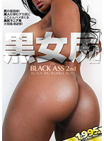 Black Bitch Booty 2 The BLACK ASS 2nd Download