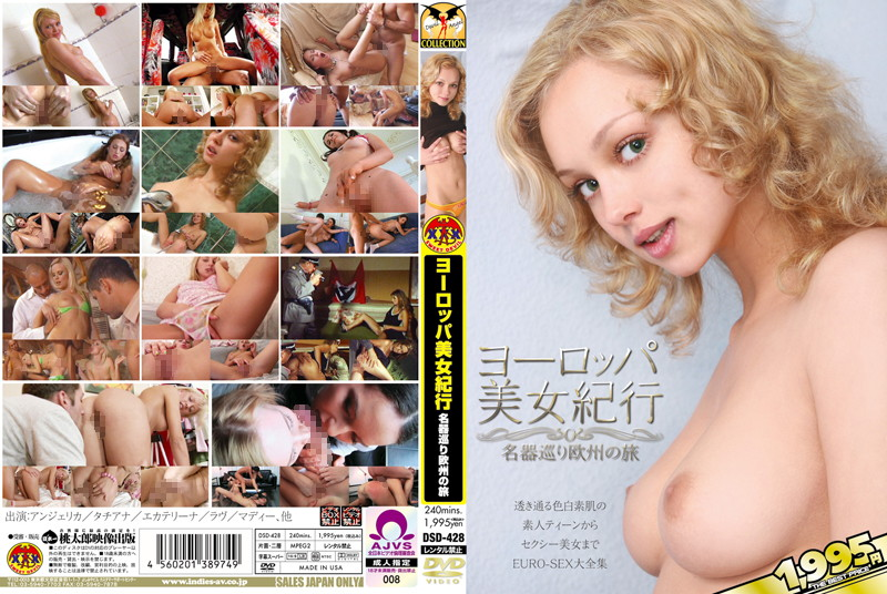 DSD-428 download or stream.