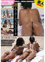 Undercover ! Nudist Beach Amateur Movies: Large Release Download